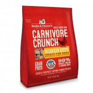 Stella & Chewy's Carnivore Crunch Cage-Free Chicken Freeze Dried Dog Treat, 3.25 oz