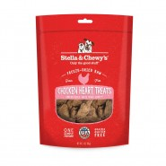 Stella & Chewy's Chicken Heart Freeze-Dried Dog Treats, 3 oz