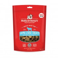 Stella & Chewy's Lamb Liver Freeze-Dried Dog Treats, 3 oz