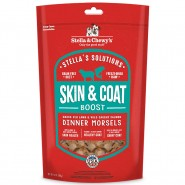 Stella & Chewy's Stella's Solutions Skin & Coat Boost Grass-Fed Lamb & Wild-Caught Salmon Freeze-Dried Raw Dinner Morsels Dog Food, 13 oz