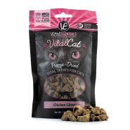 Vital Essentials Vital Cat Freeze-Dried Chicken Giblets Cat Treats, 1 oz
