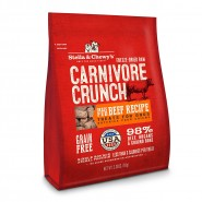Stella & Chewy's Carnivore Crunch Grass-Fed Beef Freeze Dried Dog Treat, 3.25 oz