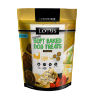 LOTUS Soft Baked Chicken & Chicken Liver Grain-Free Dog Treat, 10 oz