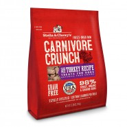 Stella & Chewy's Carnivore Crunch Cage-Free Turkey Freeze Dried Dog Treat, 3.25 oz