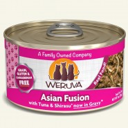 Weruva Asian Fusion With Tuna and Shirasu in Gravy Canned Cat Food